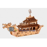 DIY toy-3D puzzle-Bamboo double dragon boat