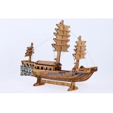 DIY toy-3D puzzle-Bamboo Smooth sailing