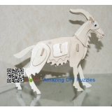 DIY toy-3D puzzle-Wooden Sheep